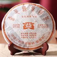 2005年大益 金色韵象 黄色版 501批 生茶 400克