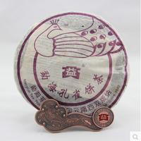 2005年大益 勐海孔雀饼茶 501批 生茶 400克