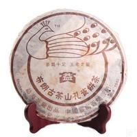 2005年大益 布朗孔雀青饼 501批 生茶 400克