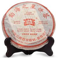 2005年大益 勐海之星 501批 熟茶 400克