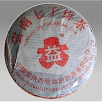 2004年大益 红大益青饼 401批 生茶 357克
