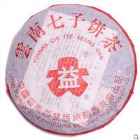 2004年大益 海字7542 436 生茶 357克