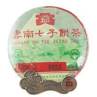 2004年大益 彩大益8852青饼 401批 生茶 400克