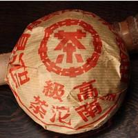 2004年大益 红印高级沱 401批次 生茶 200克