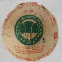 2004年大益  班章珍藏青沱 生茶 250克