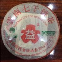 2004年大益 429 7542绿色生态饼 生茶 357克
