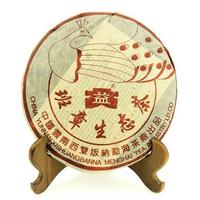2004年大益 孔雀班章饼 401批次 生茶 357克
