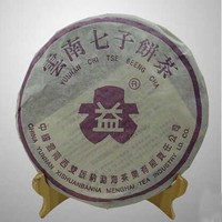 2004年大益 紫大益8052 401批 生茶 400克