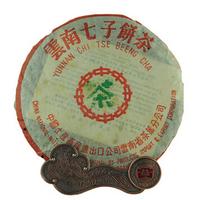 2004年大益 7532 402批 生茶 357克