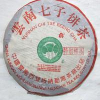 2002年大益 班章特制精品青饼 201批 生茶 357克