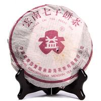2003年大益 紫大益7542  生茶 357克