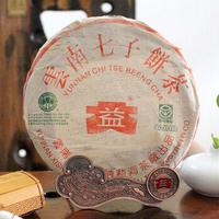2003年大益 绿色生态青饼 301批 生茶 357克
