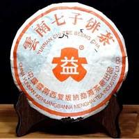 2003年大益  203 红大益7542青饼 生茶 357克