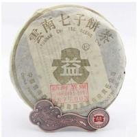 2003年大益 金大益5号青饼 301批 生茶 357克