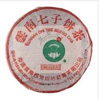 2003年大益 三星班章 生茶 400克