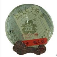 2003年大益 银大益 301批 生茶 357克