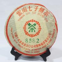 2003年大益 ub8用户登录茶绿印8582青饼 101批 生茶 357克