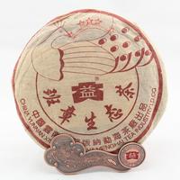 2003年大益 班章五星孔雀青饼 生茶 400克