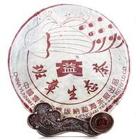 2003年大益 班章四星孔雀青饼 生茶 357克