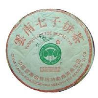2003年大益 二星班章青饼 生茶 400克