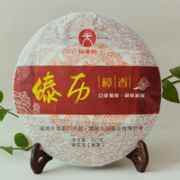 2015年天弘 傣历樟香 熟茶 357克