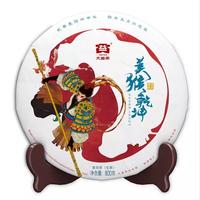 2016年大益 美猴乾坤大猴饼 1601批 生茶 800克
