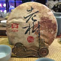 2016年大益 老树圆茶 1601批 生茶 357克