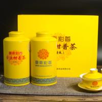 2016年云鼎柑普 班章古树柑普生茶(古法限量版) 柑普茶 500克