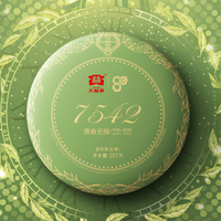 2020年大益 7542 2001批 生茶 357克