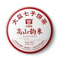 2019年大益 高山韵象 1901批 生茶 357克