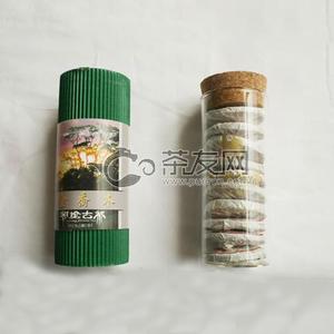Wei biao ti 3