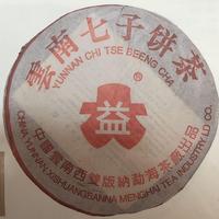 2004年大益 乔木生态青饼 401批 生茶 390克