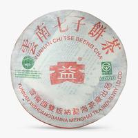 2003年大益 绿色生态青饼 302批 生茶 357克