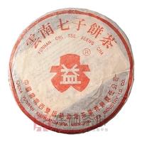 2004年大益 红大益8052 401批 生茶 400克