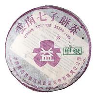 2003年大益 甲级紫大益青饼(小R) 301批 生茶 357克