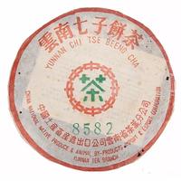 2004年大益 8582 401批 生茶 357克