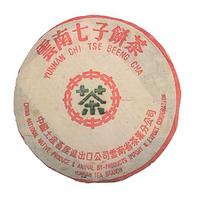 2003年大益 7222青饼 303批 生茶 357克