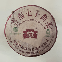 2003年大益 绿色生态普饼 302批 熟茶 357克