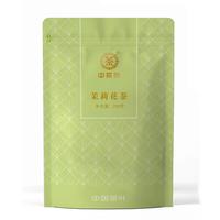 2021年中茶普洱 中茶牌 茉莉花茶 200克