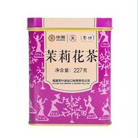 2021年中茶蝴蝶  特级茉莉花茶 227克