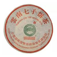 2000年大益 橡筋饼白菜版 生茶 400克