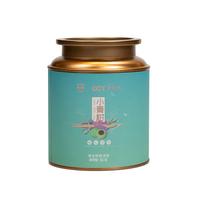 2020年大益 小青柑 新会柑普洱茶 再加工茶 85克