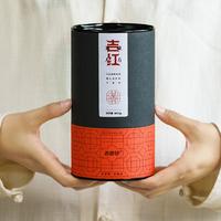 2021年吉普号 吉红 东方美人 红茶 90克