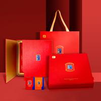 2021年曦瓜 十二名枞大红袍礼盒 乌龙茶 96克