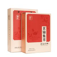 2021年曦瓜 茗锦集萃·正山小种 红茶 150克