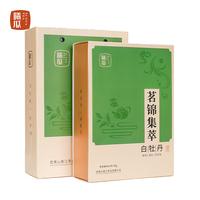 2021年曦瓜 茗锦集萃·白牡丹 白茶 90克