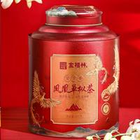2021年宝福林 蜜兰香·凤凰单枞茶 乌龙茶 200克
