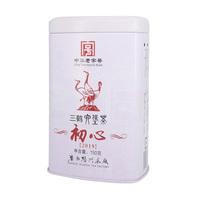 2016年三鹤 初心2019 六堡茶 黑茶 150克