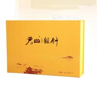 2021年君山 君山银针黄茶礼盒 黄茶 100克