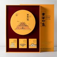 2020年君山 黄茶印象 黄茶 395克